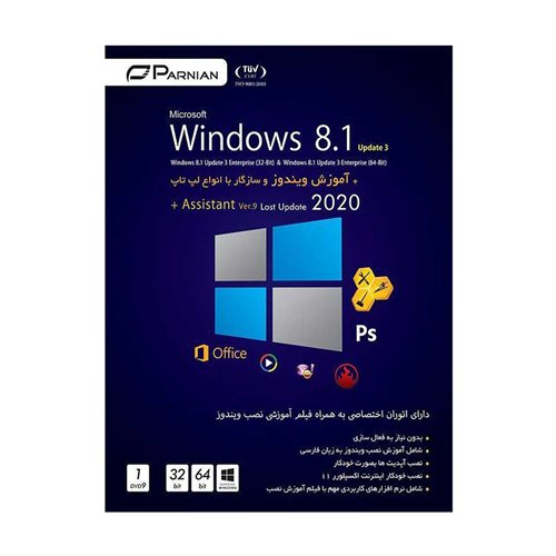 Windows 8.1 Update 3 + Assistant Ver.9 1DVD9 پرنیان