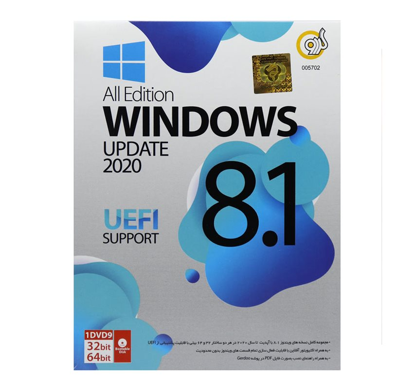 Windows 8.1 All Edition Update 2020 UEFI Support گردو