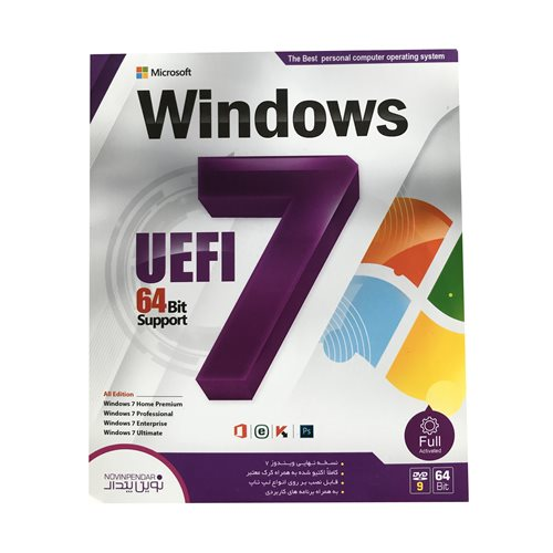 Windows 7 UEFI 64Bit DVD9 نوین پندار