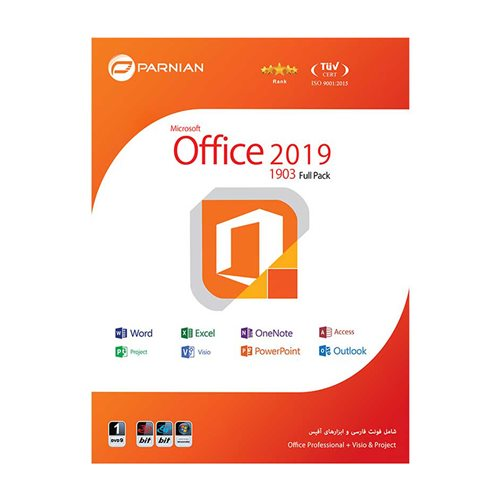 Office 2019 1DVD9 پرنیان