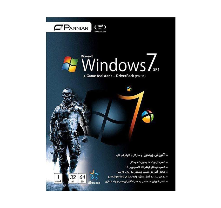 Windows 7 Gamer + DriverPack Solution Ver.11 1DVD9 پرنیان
